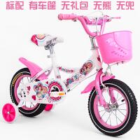 女孩儿童自行车3-9岁单车14寸小孩童车20寸宝宝女孩童的12-16-18寸 标配+塑料筐 无礼品 无熊 无兜 14寸
