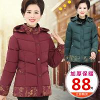妈妈冬装棉衣外套新款中年羽绒棉袄中老年女装30岁40穿50
