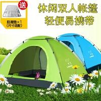 双人野外露营2人野营沙滩旅游家庭帐篷户外3-4人送防潮垫