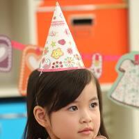 儿童生日帽派对帽子宝宝生日派对帽聚会装扮气氛用品6只装狂欢帽
