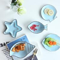 地中海洋鱼陶瓷餐具套装碗盘套装