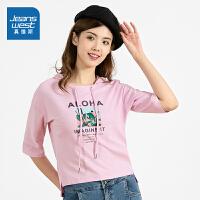 [到手价:34.9元]真维斯女装 亚当棉连帽印花短袖T恤