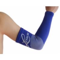 防滑防撞护小臂运动护肘关节高弹性加长护肘 篮球护具