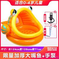 儿童家用彩色海洋球池室内婴儿游泳水池鲨鱼充气玩具池围栏