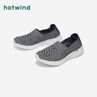 【4.4-4.6 1件3折】热风潮流时尚一脚套男士休闲鞋中跟网面鞋H23M9102