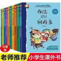 N小屁孩日记全套10册小学生课外书1-2阅读一年级课外书必读二年级注音版儿童读物三 带拼音老师推荐正版7-8-10-1