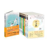 童年河 儿童书籍9-12岁小学生课外阅读二三四五六年级赵丽宏+永远的小太阳林良美文书坊共七册我是一只狐狸狗爸爸的16封