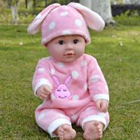 儿童仿真娃娃玩具婴儿宝宝玩具娃娃女孩仿真会说话洋娃娃可洗澡