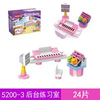 兼容乐高积木男女孩子力拼装儿童开发玩具10岁12公主梦5城堡6儿童节礼物