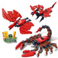 儿童拼装积木玩具男孩拼插组装动物兼容乐高恐龙老虎狮子变形儿童节礼物