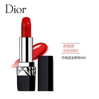 迪奥(Dior)烈艳蓝金唇膏-滋润999#