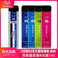 日本tombow蜻蜓铅芯0.3/0.5mm自动铅笔替芯 R5-MG 活动铅笔芯不易断学生用替芯黑色铅芯HB/2B/B