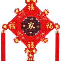 客厅挂饰五福临门玄关福字壁挂装饰品中国结挂件