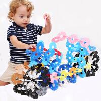 雪花片7CM真正大号儿童拼插积木片幼儿园玩具3-6周岁