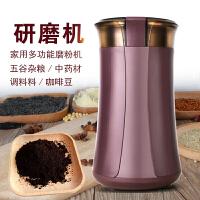 打粉机 超细研磨机家用咖啡磨粉机辅食调料中药打粉机家用五谷杂粮粉碎机