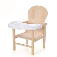 宝宝餐椅实木儿童吃饭座椅多功能婴儿餐桌椅便携式小孩BB凳子1 +餐盘
