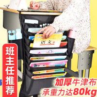 挂书袋高中初中生多功能课桌侧面收纳置物袋架学生用挂袋书桌装书本带挂在桌子旁边的放书袋子桌边神器简约