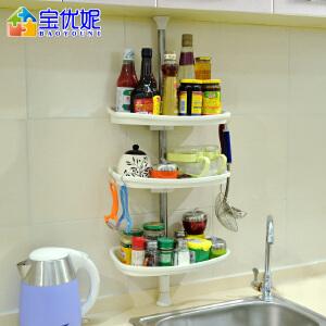 宝优妮 调味架子厨房置物架收纳转角壁挂不锈钢收纳架用品厨房神器
