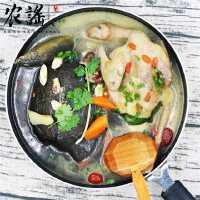 农谣新鲜 甲鱼炖鸽子肉 传统名菜沉鱼落雁 现杀乳鸽甲鱼各一只装 甲鱼肉鸽子肉