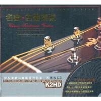 原装正版 经典唱片 黑胶CD 名曲吉他情弦CD1*2 黑胶2CD