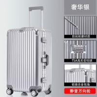密码箱大容量32寸行李箱男万向轮磨砂加厚铝框拉杆箱女商务旅行箱