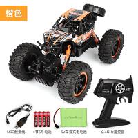大号遥控汽车电动玩具四驱赛车越野车模型儿童男孩玩具摇控车