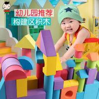 孩子宝贝eva泡沫积木大号1-2-3-6周岁软体海绵幼儿园益智儿童玩具