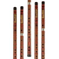 笛子 初学 乐器 演奏竹笛入门 横笛 一节苦竹笛