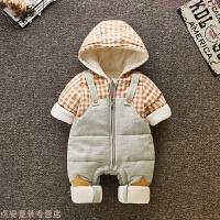 婴儿衣服冬 0-6个月宝宝新生婴儿儿衣服冬天加绒加厚棉衣外出抱衣 五角星背带 黄色 66cm(66cm买就送运费险 退