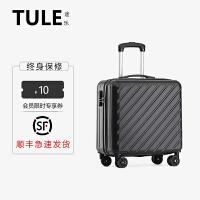 日系行李箱女小型20寸轻便密码拉杆箱万向轮静音登机旅行箱子男18