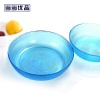 当当优品 创意玻璃盘套装两枚组 彩色琉璃盘 蓝色