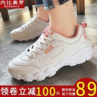 【最后1小时】【秒杀立减100!】【当当优品】新款运动鞋女松糕鞋潮流女鞋