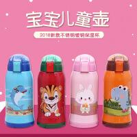 汉馨堂 儿童保温杯 双盖儿童不锈钢保温杯卡通吸管杯学生水杯幼儿园宝宝水壶定制