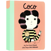纸板书 Coco Chanel 可可香奈儿 Little People Big Dreams 小人物大梦想系列 女孩篇