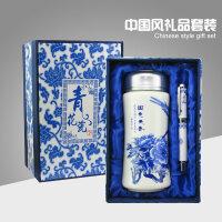 中国风青花瓷笔礼品套装 员工奖品商务礼品定制logo送客户领导 青花陶瓷笔+国杯 两件套