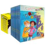 新书逻辑帮帮忙全套12册 激发儿童大脑思维潜能 6-8-9-12周岁小学生校园推理侦探小说少儿科学百科全书课外阅读读物