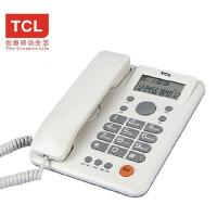 TCL203 来电显示电话机办公双接口免电池 固话电话座机 办公电话机家用座机单机话机