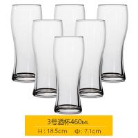 六只装创意玻璃啤酒杯套装大号扎啤果汁杯无铅玻璃杯饮料杯牛奶杯
