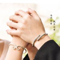 紧箍咒手镯银齐天大圣悟空情侣手环一对爱你一万年金箍棒男刻字 情侣手镯一对 备注身高体重