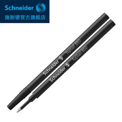 德国进口Schneider施耐德850中性笔替芯 学生办公宝珠签字笔芯经典 M63等通用 不锈钢笔尖