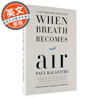 当呼吸成为空气 英文原版  当呼吸化为空气 When Breath Becomes Air 保罗卡拉尼什 Paul Kalanithi  感动读者的生命之书