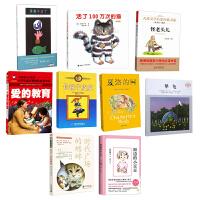 犟龟 时代广场的蟋蟀 月亮不见了 爱的教育 长袜子皮皮 怪老头 活了100万次的猫 窗边的小豆豆 夏洛的网故事书儿童文