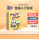 【顺丰包邮】英文进口原版 hi Fly Guy 苍蝇小子15册绘本 全彩英语初级章节桥梁书 增强想象力培养孩子独立习惯