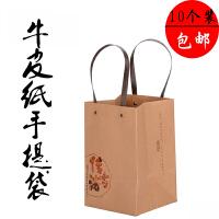 牛皮纸袋 礼品袋茶叶包装袋手提袋礼物包装袋宝宝满月回礼袋创意生日520母节礼物包装袋