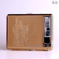 (20支)烟盒 USB充电点烟器打火机礼品