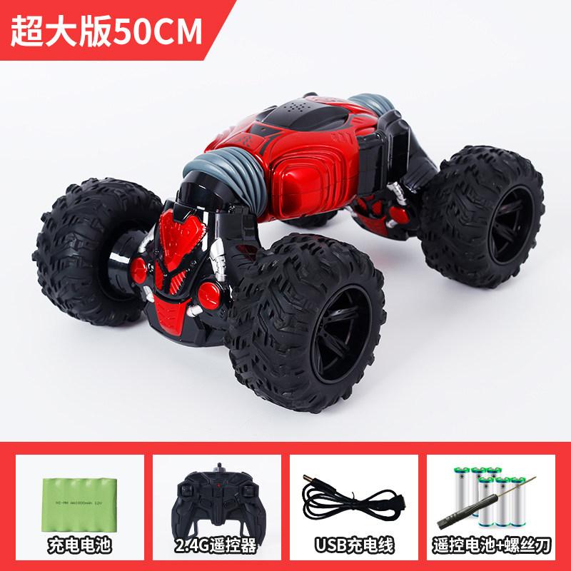 遥控变形汽车越野车儿童玩具车男孩礼物攀爬赛车充电四驱