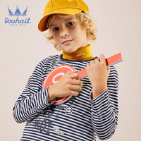 【5折价:49元】souhait水孩儿童装秋季新款男童长袖T恤时尚经典条纹长袖圆领衫儿童长袖T恤