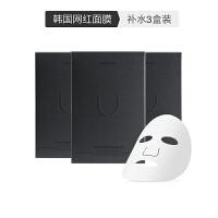 【网易考拉】考拉工厂店 韩国补水两部曲面膜5片/盒