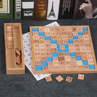 1-100数字连续板玩具男女孩儿童认数早教智力积木