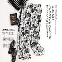 黑白配花纹 休闲高腰雪纺阔腿裤女宽松长裤A0/6/02